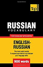 Russian vocabulary for English speakers - 9000 words