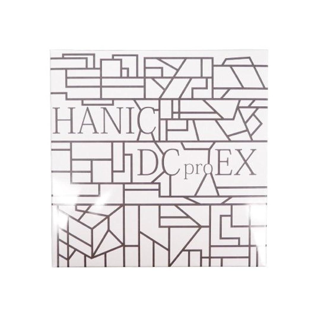 大通り反発音楽を聴くハニックス ハニックDC pro EX フルセット