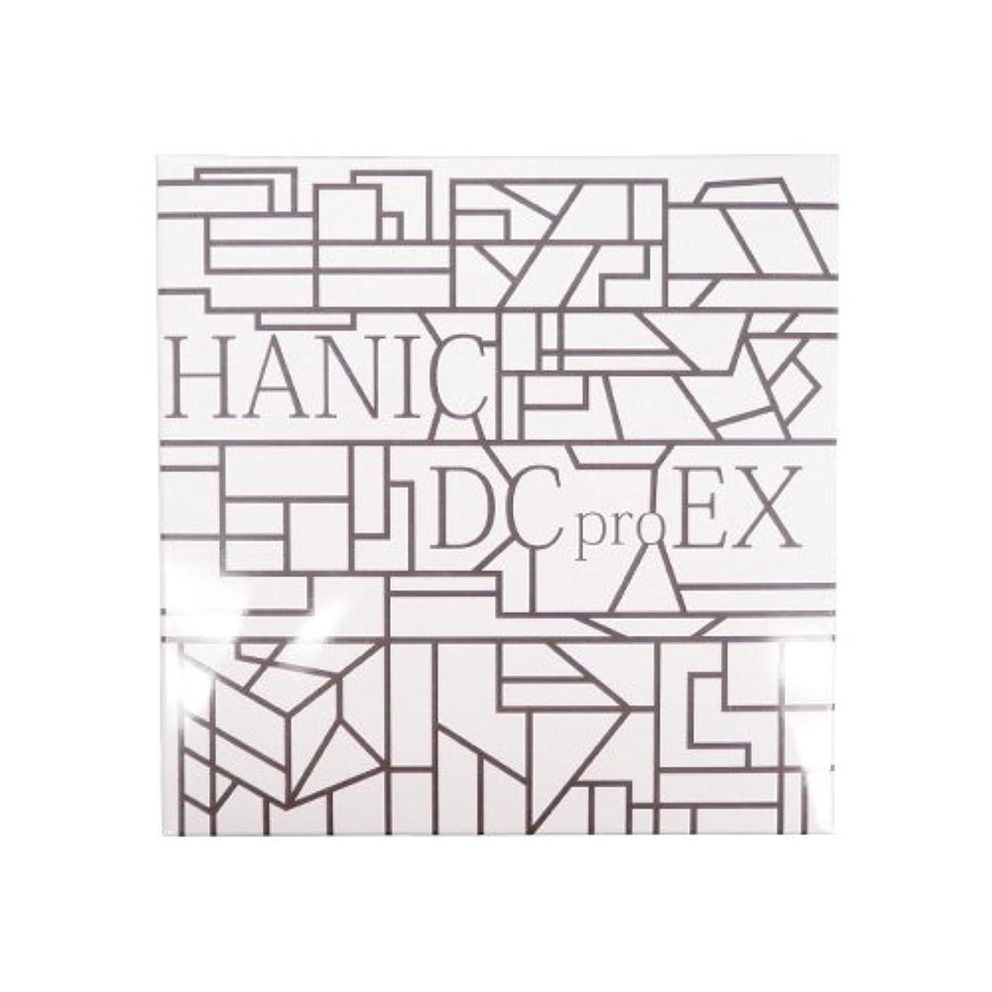 見える完璧な意志に反するハニックス ハニックDC pro EX フルセット