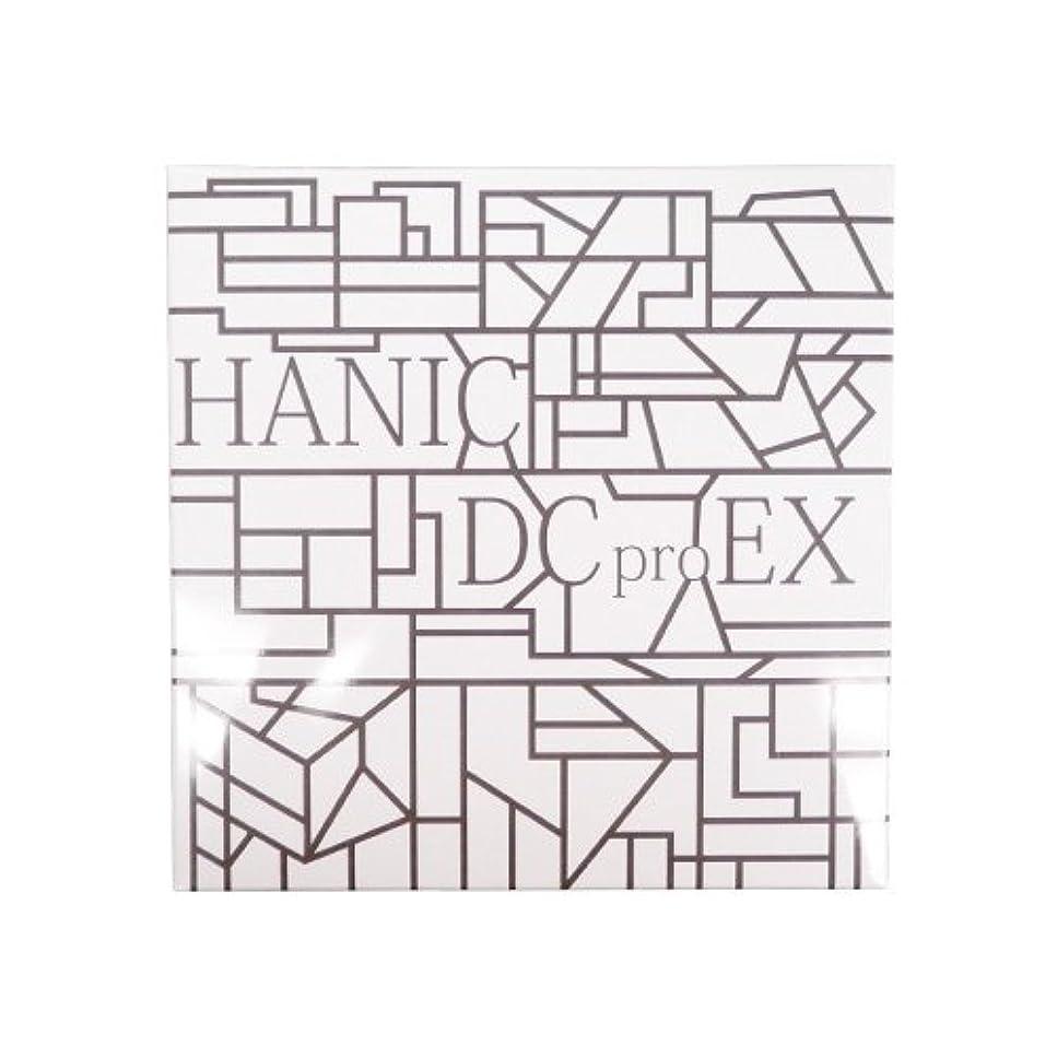 ハックポンド偏見ハニックス ハニックDC pro EX フルセット