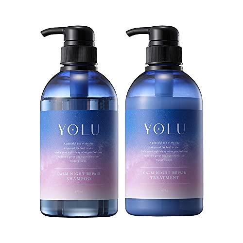 YOLU カームナイトリペアシャンプー・トリートメント ボトルセット ヘアケア ダメージケア 保湿 人気 ツヤ髪 しっとり 補修 うるおい シリコンフリー