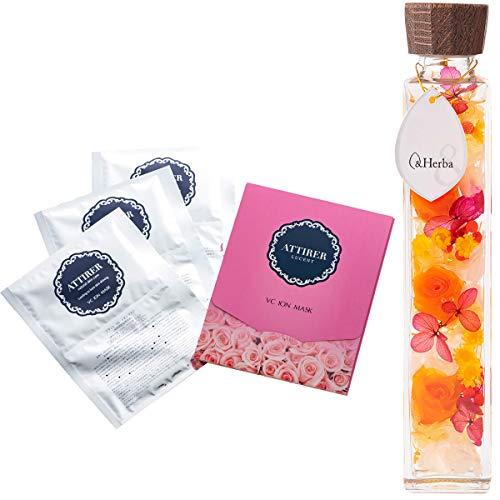 (Smileまーけっと) ハーバリウム &Herba 花 ギフト プレゼント ウッドキャップ L ビタミン フェイスマスク3枚 セット Fオレンジ