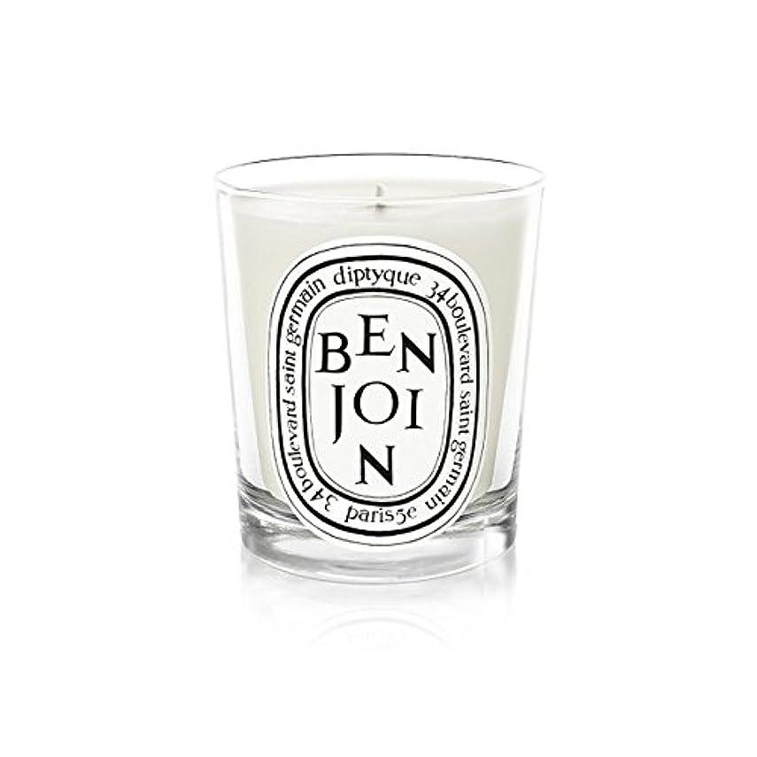 シャベル屋内感染するDiptyque Candle Benjoin 190g (Pack of 2) - DiptyqueキャンドルBenjoinの190グラム (x2) [並行輸入品]
