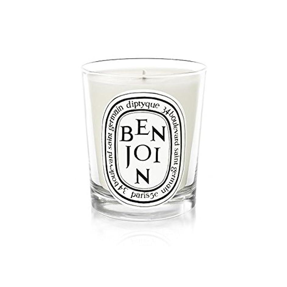 ジャーナル九時四十五分賛辞Diptyque Candle Benjoin 190g (Pack of 2) - DiptyqueキャンドルBenjoinの190グラム (x2) [並行輸入品]