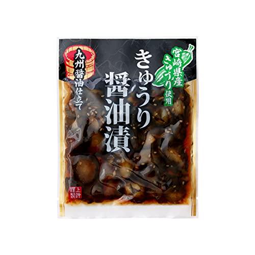 [上沖産業] 宮崎産 きゅうり 醤油漬/漬物 100g