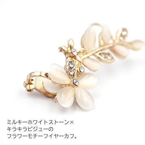 [PetitCeleb]イヤーカフパールラインレディース両耳桜風イヤリング花びらゴールド人気女性ノンホールピアスイヤリングイヤカフクリップ