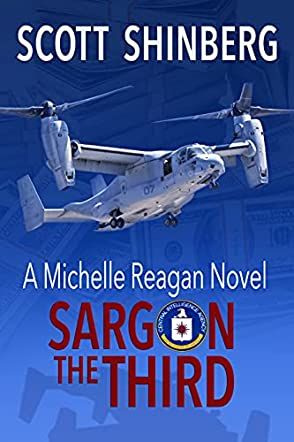 Sargon the Third