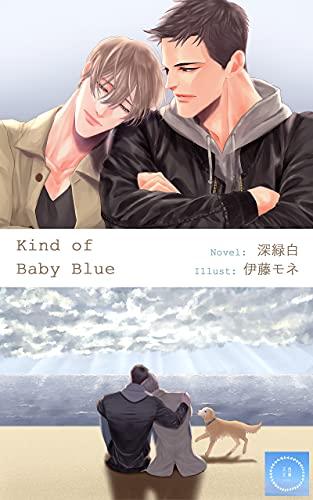 Kind of Baby Blue (INTERPLAY PRESS)