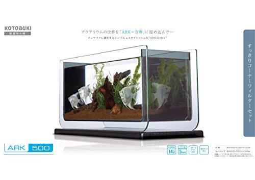寿工芸 アーク500 CFセット