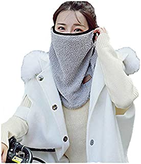 Leories Winter Outdoor Windproof Half Face Mask Facemask Scarf Snowboard Snowmobile Snow Ski Sled Motorcycle Cycling Bike Hiking Skateboard & More