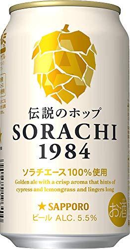 SAPPORO SORACHI1984 [ 日本 350ml×12本 ]