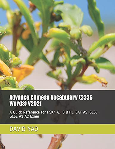 Advance Chinese Vocabulary (3335 Words) V2021: A Quick Reference for HSK4-6, IB B HL, SAT AS IGCSE, GCSE A1 A2 Exam (Classified Chinese Vocabulary)