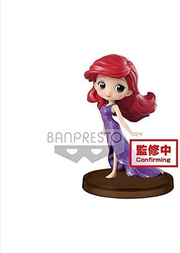 Banpresto 75530009852 Ariel Multi-Coloured Figurine 人気ブランド多数対象 最安値