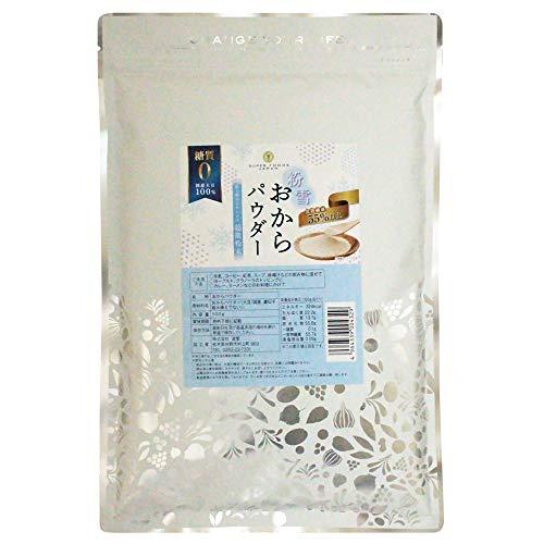 糖質ゼロ 国産 粉雪おからパウダー 500g 超微粉 国産大豆100% 遺伝子組換え不使用