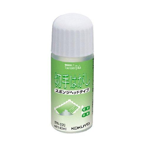 コクヨ 切手はがし スポンジヘッド (40ml) TW-220 【10個セット】