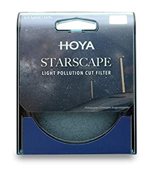 Best starscapes lights Reviews