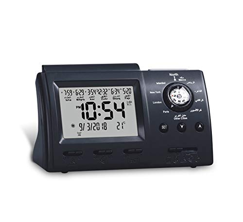 Muslim Azan Clock - Harameen 3005 Table Alarm- Islamic Prayer Five Times - Extra Instruction Manual for US Cities - ZOON