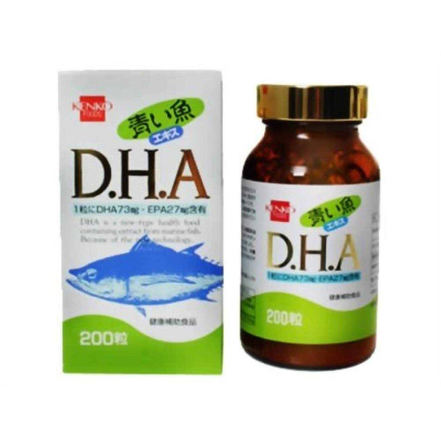 健康フーズ 青い魚エキス DHA 200粒