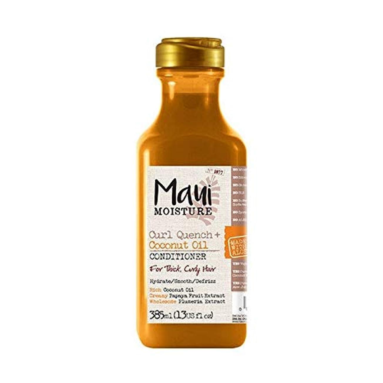 呼び起こす逆やがて[Maui Moisture ] マウイ水分カールクエンチ+ココナッツオイルコンディショナー - Maui Moisture Curl Quench + Coconut Oil Conditioner [並行輸入品]
