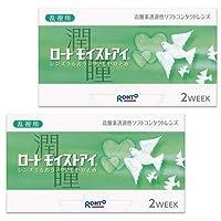 ロート モイストアイ 乱視用 2week 2箱 【SPH】-4.00【CYL】-0.75【AX】180 + 八戸特産品