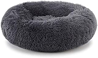Warm Fleece Dog Bed Round Pet Lounger Cushion for Small Medium Large Dogs Cat Winter Dog Kennel Puppy Mat Pet Bed,Color:Mi...