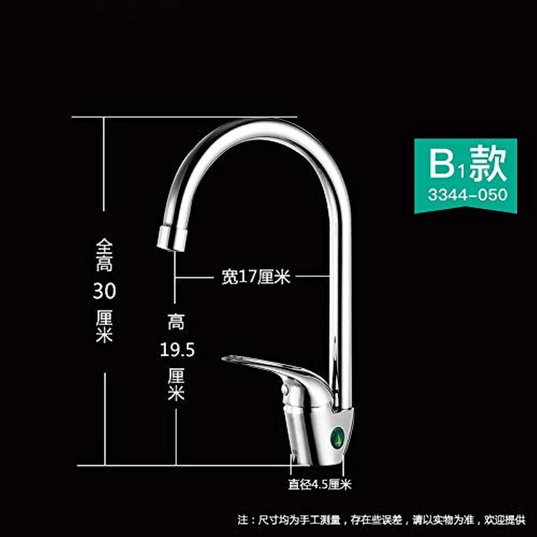 T-TSLT Küchenarmatur waschbecken wasserhahn, kupfer heier und kalter wasserhahn waschbecken wasserhahn, d