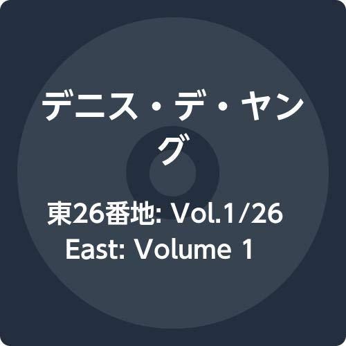 東26番地: Vol.1/26 East: Volume 1