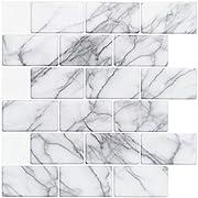 """Art3d 10-Sheet Peel and Stick Backsplash Tile for Kitchen (12""""x12"""", Grey Marble)"""