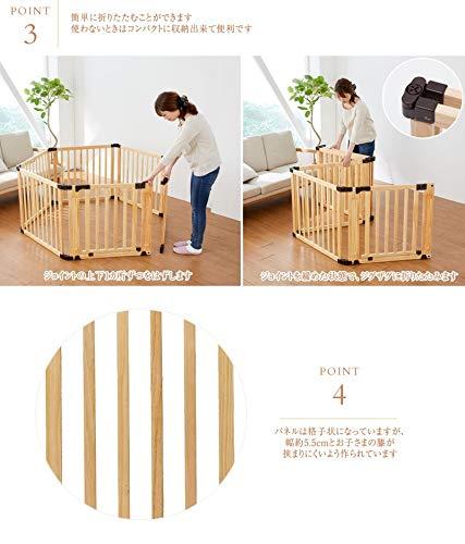 日本育児『たためる木製サークルフレックスDX』