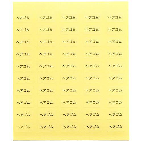 台紙用シール 10×5mm 日本製 アクセサリー台紙用 (ヘアゴム・透明, 250枚)