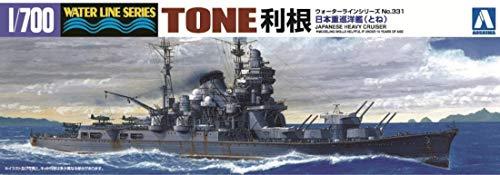 青島文化教材社 1/700 ウォーターラインシリーズ 日本海軍 重巡洋艦 利根 プラモデル 331