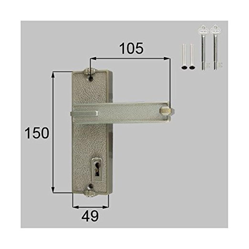フォーマット追加する望みLIXIL 新日軽 エクステリア 門扉フェンス用部品 把手(とって) D型 内部化粧座アームセット *製品色?形状等仕様変更になる場合があります*