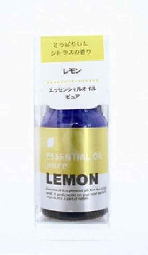 取り替えるぐったりリダクタープチエッセンシャルオイル レモン