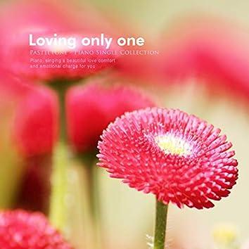 사랑하는 단 한 사람