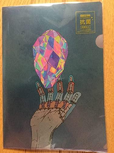 米津玄師アルバム非売クリアファイル