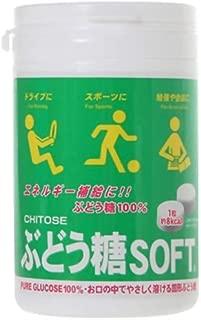 ぶどう糖SOFT ボトル タブレットタイプ 135g