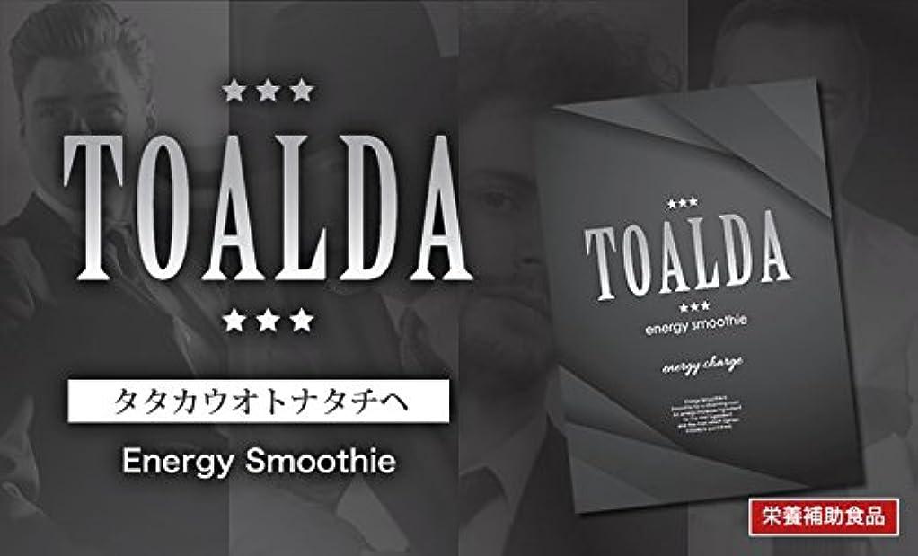 バーチャル電報反対したTOALDA トアルダ エナジースムージー L-アルギニン 大麦若葉 ガラナ アルギン酸 ロイシン