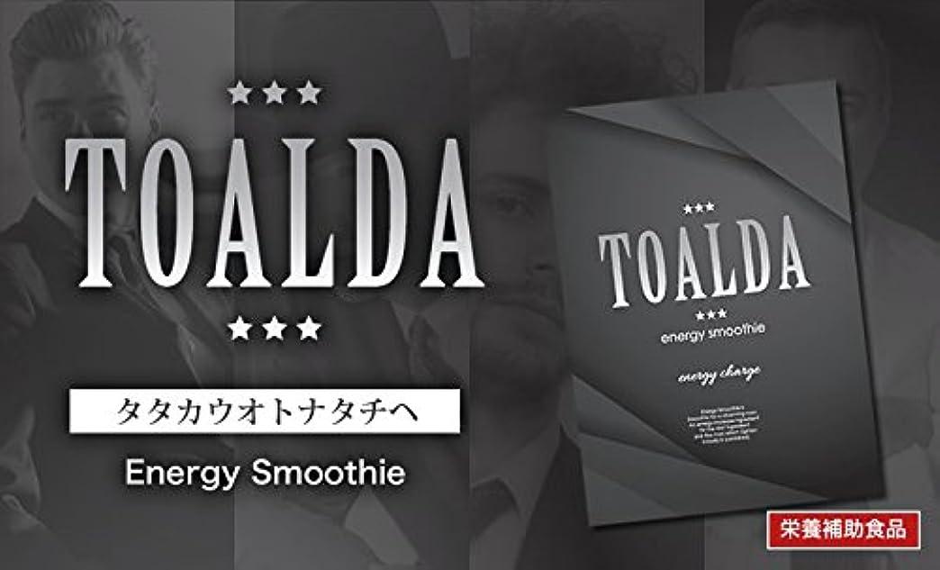 計器ドライバ外出TOALDA トアルダ エナジースムージー L-アルギニン 大麦若葉 ガラナ アルギン酸 ロイシン