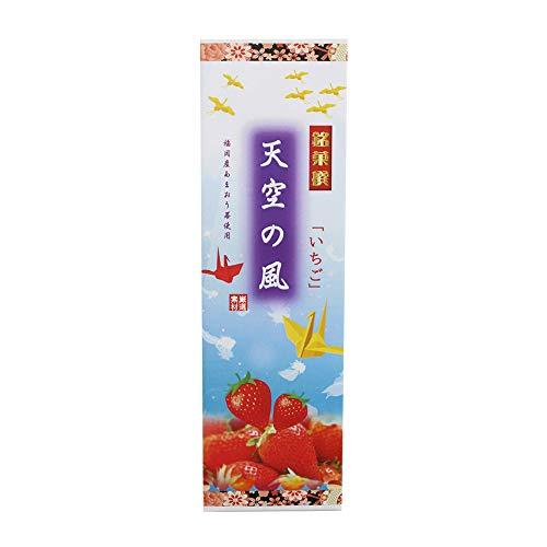 いちご大箱 天空の風×36本 イソップ製菓 熊本産小麦粉使用カステラ生地で特製あんを手巻きにした郷土菓子 仏事用