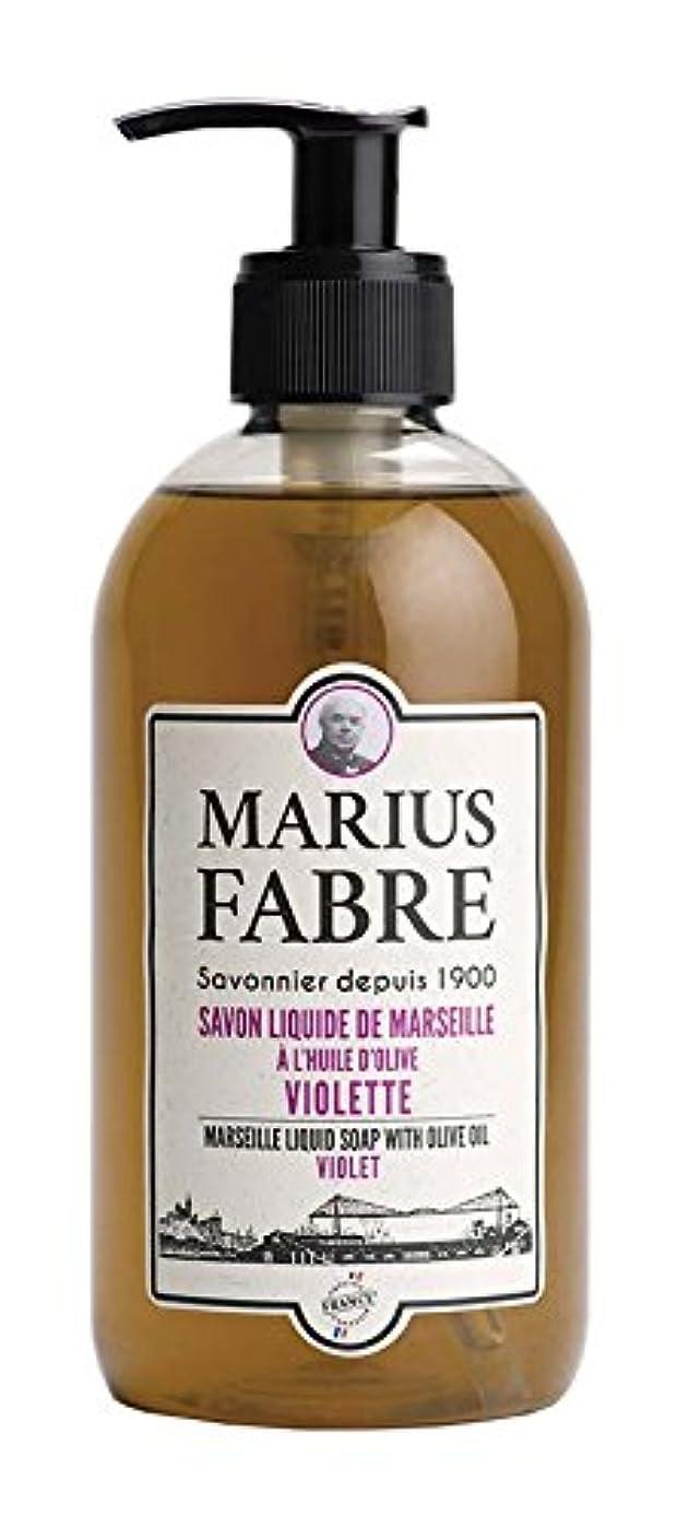 フェザー民族主義散らすサボンドマルセイユ 1900 リキッドソープ バイオレット 400ML