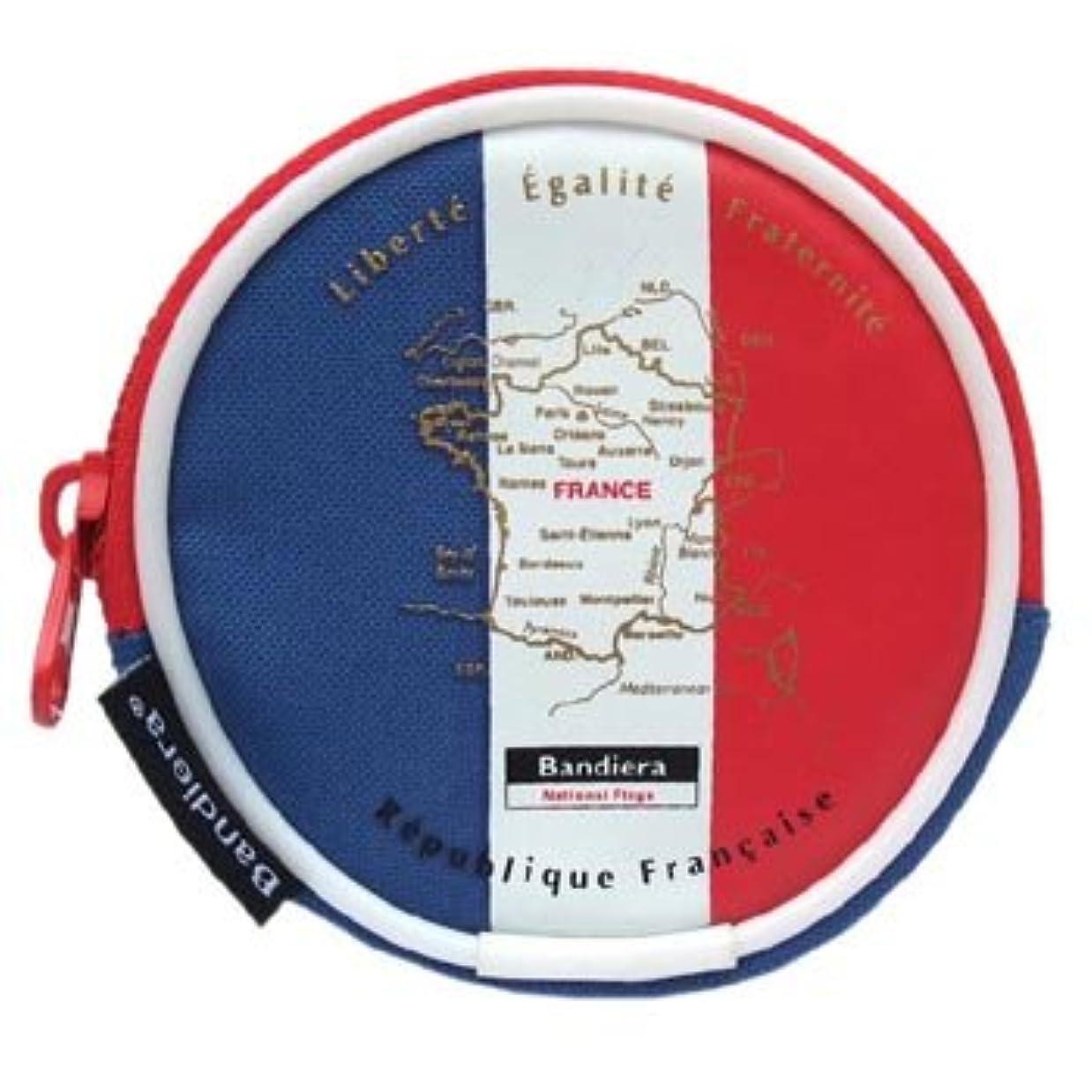 理想的なだめるパンチ国旗柄 カラビナ付きコインケース フランス トリコロール(小銭入れ)
