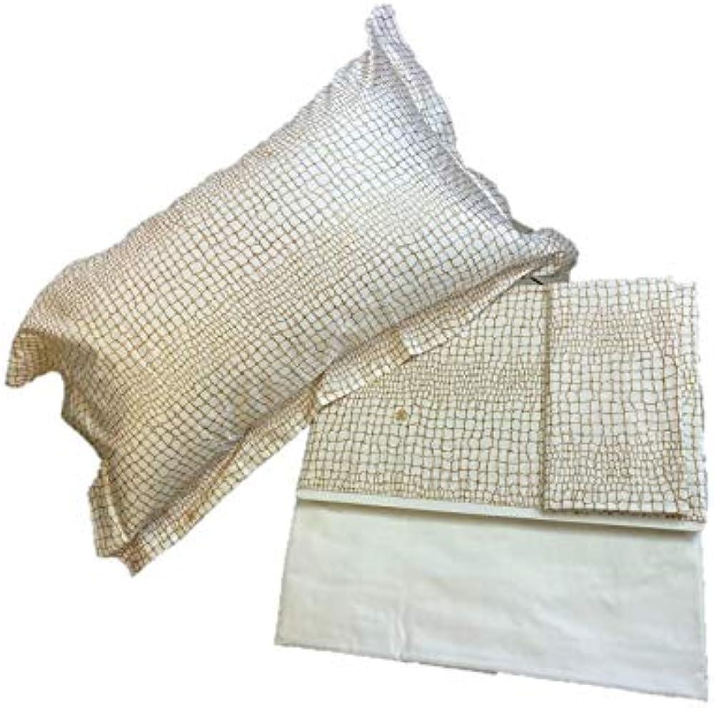 Roberto cavalli,completo lenzuola per letto matrimoniale,100% raso di puro cotone, 250 x 290 cm Coccol-2p