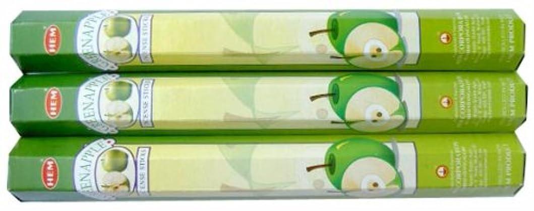 しがみつく条約メールを書くHEM グリーンアップル 3個セット