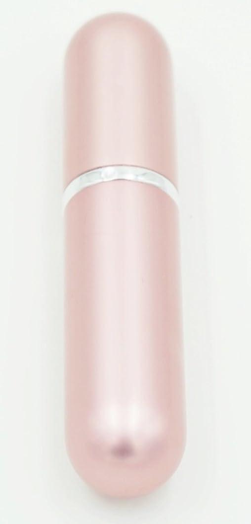 虐殺ネスト不十分なShop XJ 香水 アトマイザー 詰め替え ケース スプレー 丸型 (ピンク)
