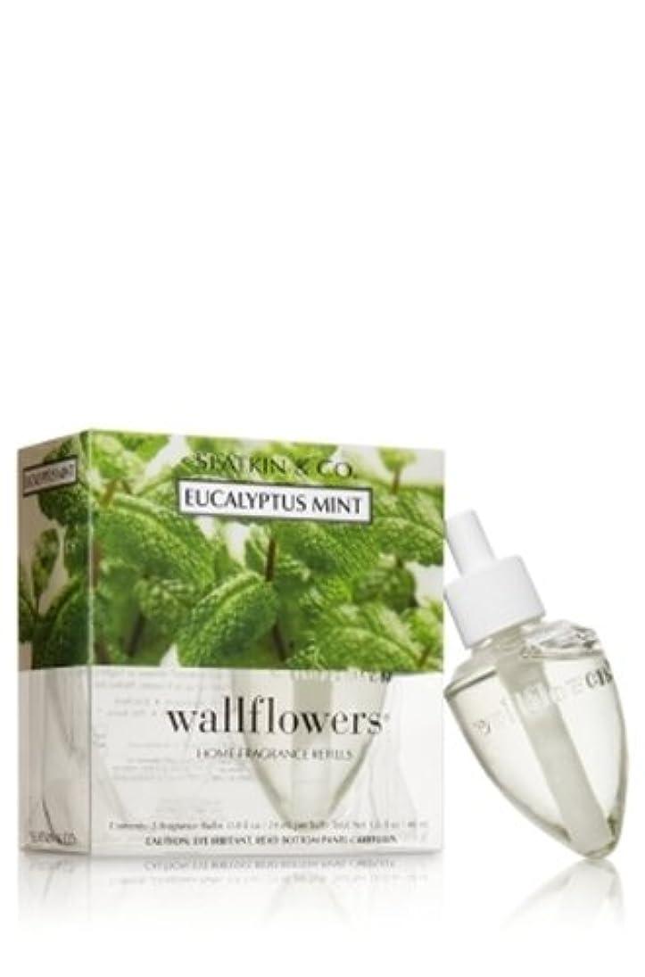 醜い心理的不信Bath & Body Works(バス&ボディワークス)ユーカリプタス?ミント ホームフレグランス レフィル2本セット(本体は別売りです)Eucalyptus Mint Wallflowers 2 Pack Refill
