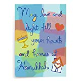 Designer Greetings Boxed Hanukkah Cards, Child's Drawing Design (Box of 18 Embossed Cards with Envelopes)