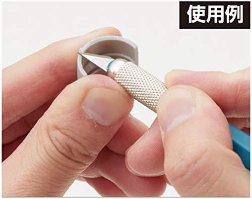 GSIクレオスGツールMT701Mr.デザインナイフホビー用工具