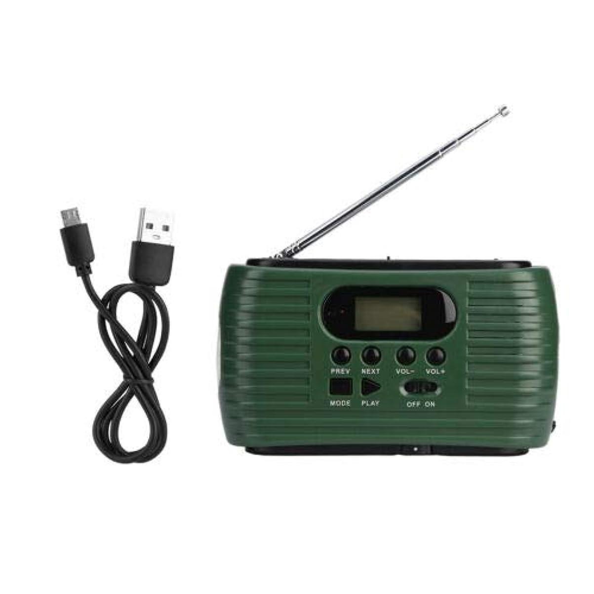 代理人紳士証拠FidgetGear ポータブルハンドクランクソーラーパワーサプライ緊急AM / FMラジオMP3音楽プレーヤー5V Green