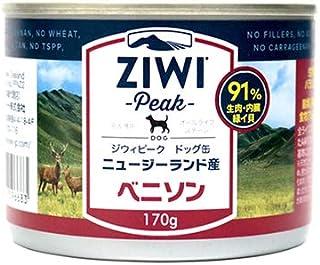 ZIWI Peak ジウィピークドッグフード ドッグ缶 ベニソン 犬用 170g