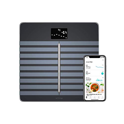 Withings Body Cardio フランス生まれのスマート体重計 ブラック Wi-Fi/Bluetooth対応 心臓の健康チェック&...